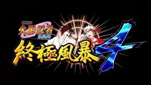 Naruto-Game01
