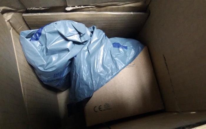 裡面原來還有,另外有一袋那是?