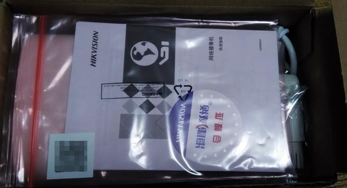 說明書 上面還有攝影機的QR Code,掃描內容是型號及序號。