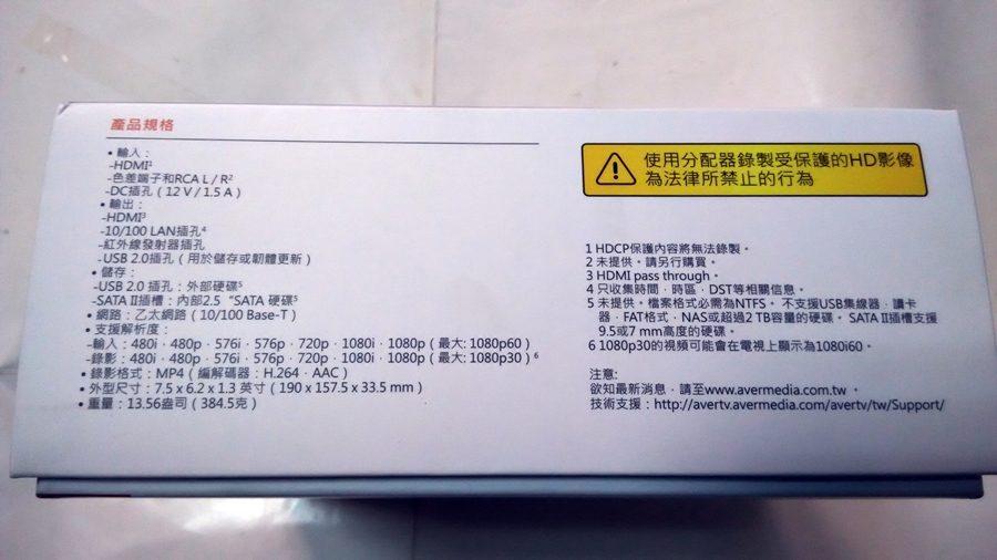 ▲側面產品規格(中文) 右上角警示標語。