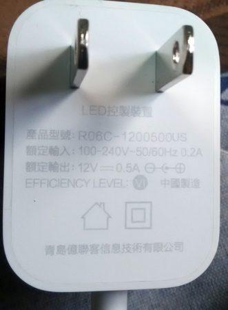 """▲變壓器規格 上面寫著是""""LED控制裝置"""" 難道這也有功能? 不是變壓器而已?"""