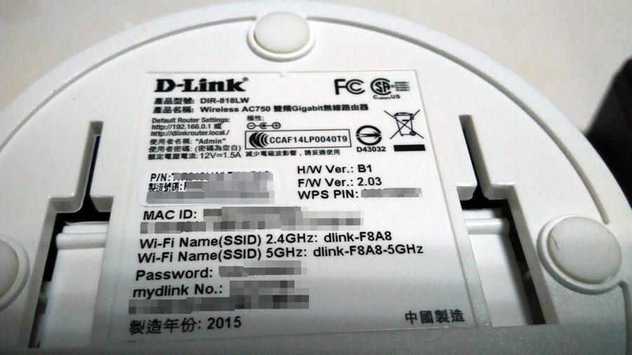 ▲上面有產品序號、MAC ID、韌體版本 等資訊,還有跟設定資訊卡一樣的資料。