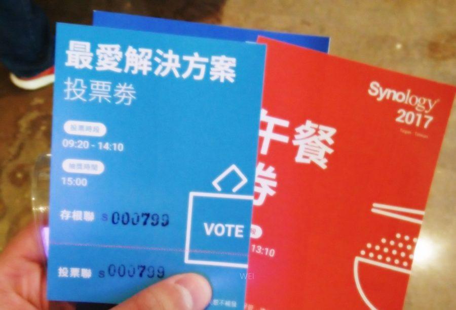 裡面還有放著投票券及午餐券。