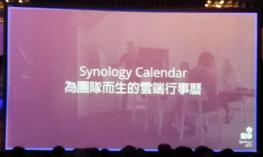 Calendar 雲端行事曆。