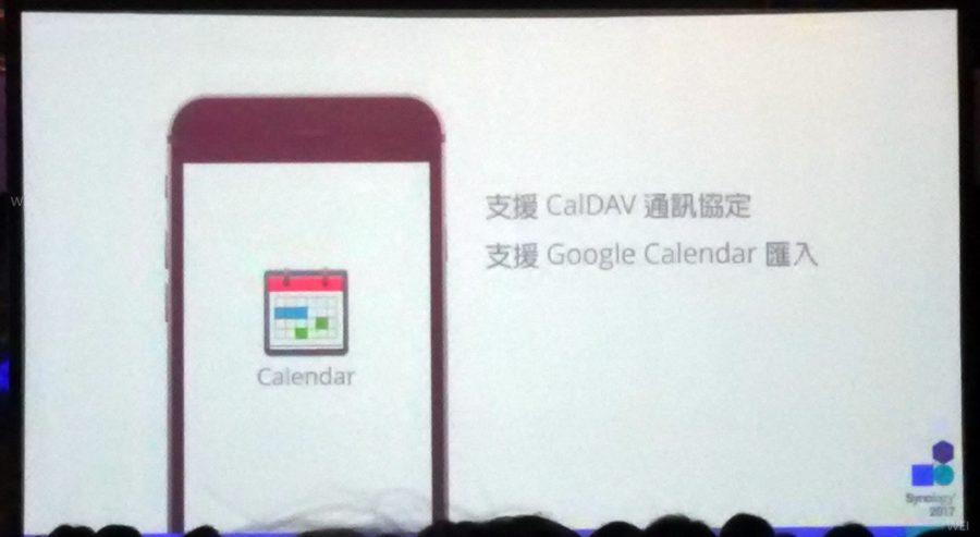 支援CalDAV通訊協定、支援Google Calendar匯入。 又好像又出現有點相似的感覺??!