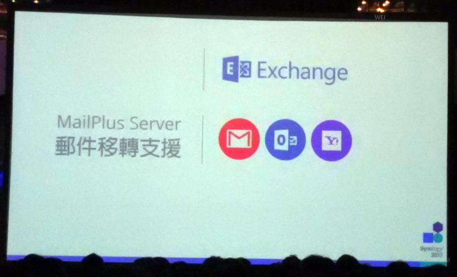 郵件移轉支援現在常見的信箱 Gmail、Yahoo.....